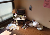 before