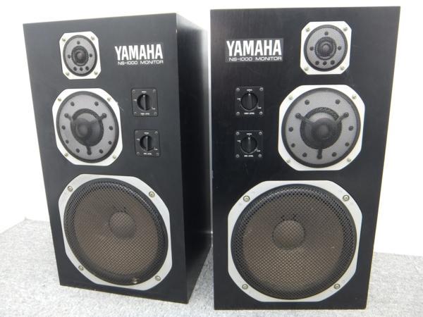 YAMAHA(ヤマハ)3WAYスピーカー NS-1000M