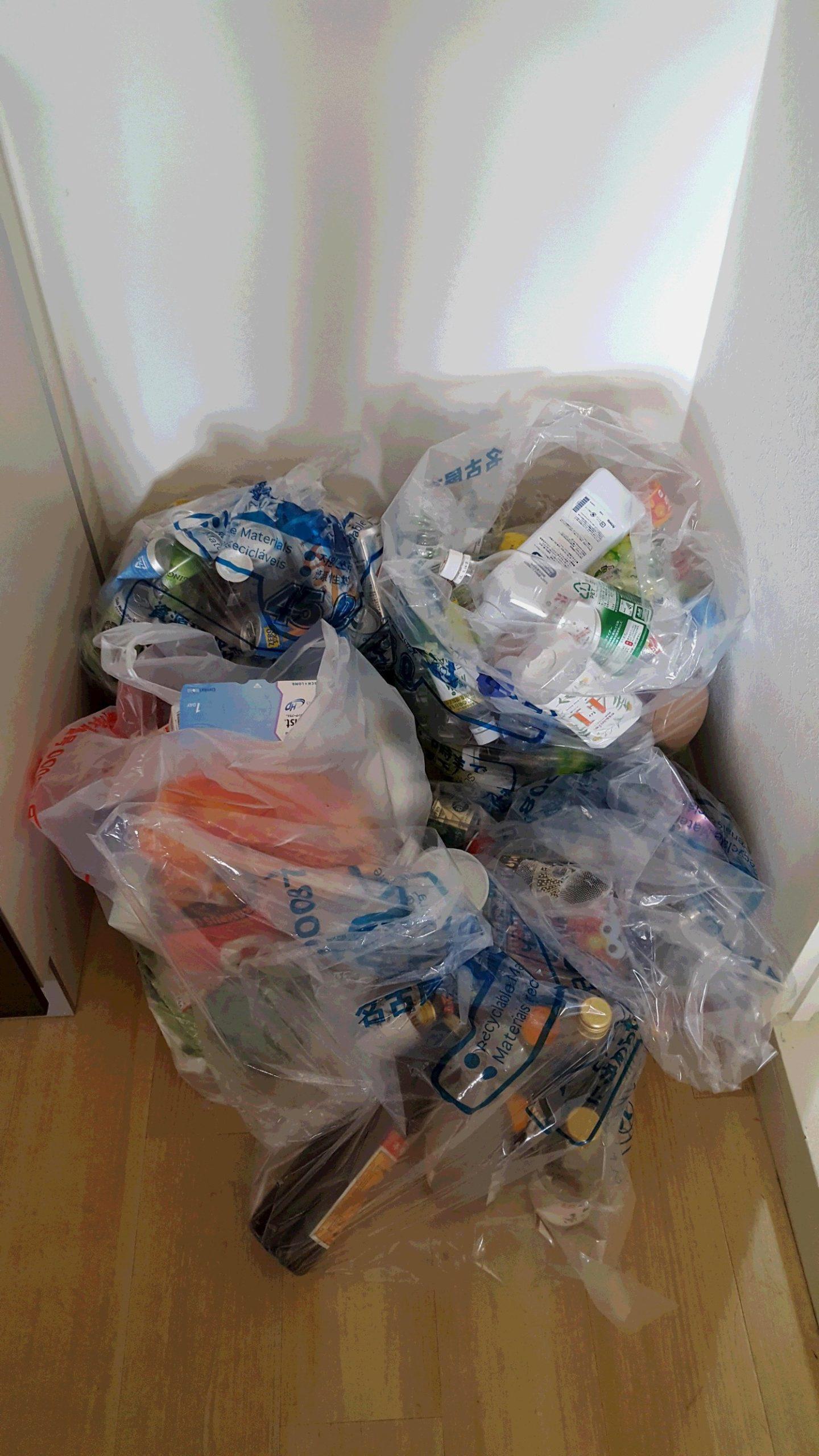 【愛知県名古屋市西区】お引越しに伴う袋ゴミ・生活雑貨の回収