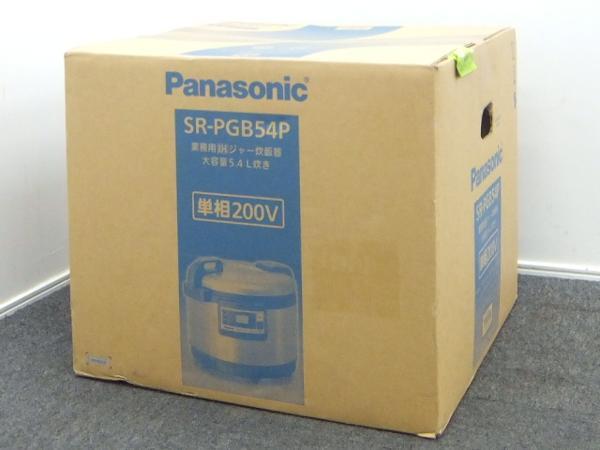 Panasonic パナソニック 業務用IHジャー炊飯器 SR-PGB54P