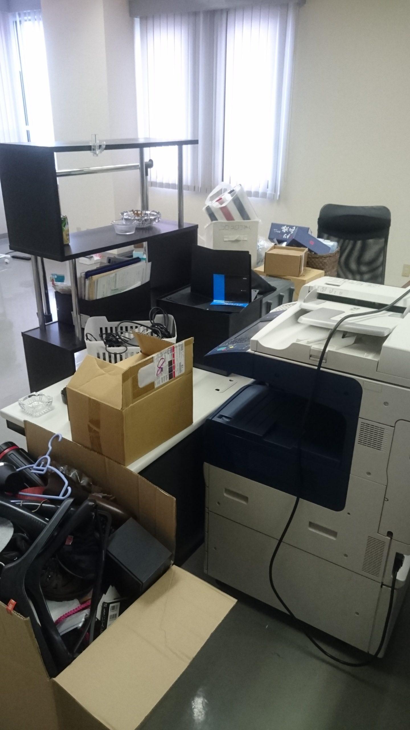 【愛知県名古屋市中村区】コピー機やOAデスクの回収