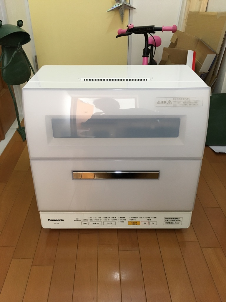 【愛知県名古屋市中川区】食洗器の出張買取