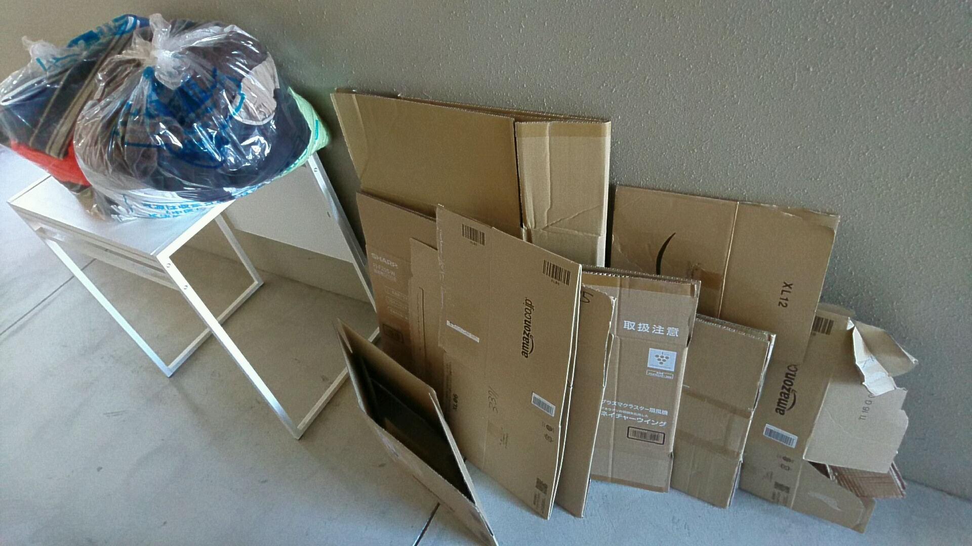 【愛知県名古屋市千種区】段ボールやゴミ袋、デスクの回収