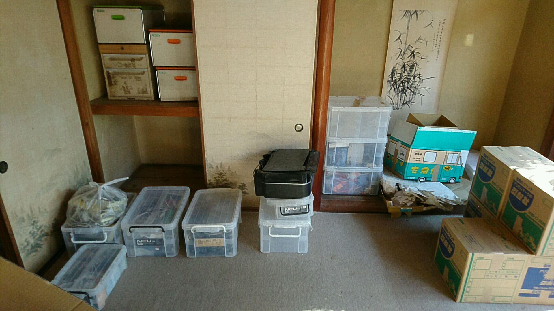 【愛知県名古屋市中区】段ボールや衣装ケースの回収