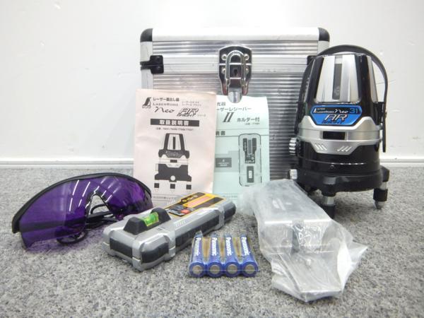 シンワ LASER ROBO NEO レーザーロボ NEO AR BRIGHT シリーズ 測定器 光学測定器 墨出し器