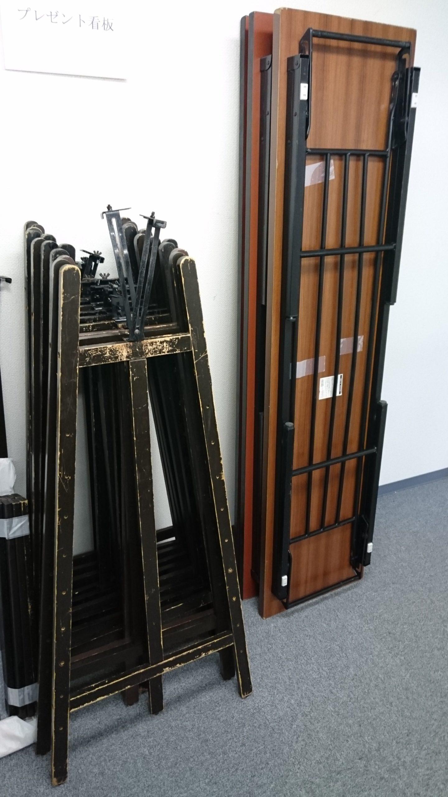 【愛知県名古屋市中村区】会議机とスタンドの回収