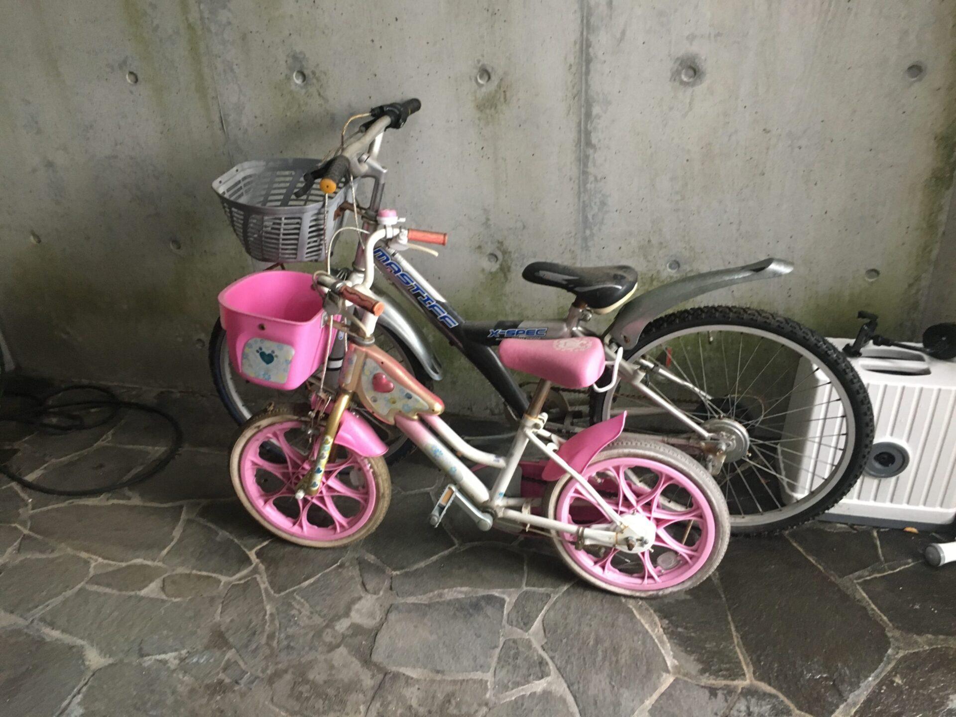 【愛知県名古屋市千種区】子供用自転車2台の処分