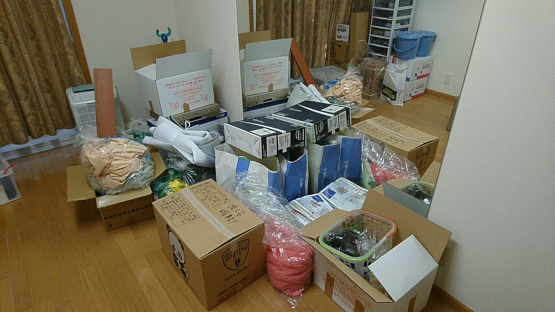 【愛知県名古屋市千種区】引越し前の不用品回収