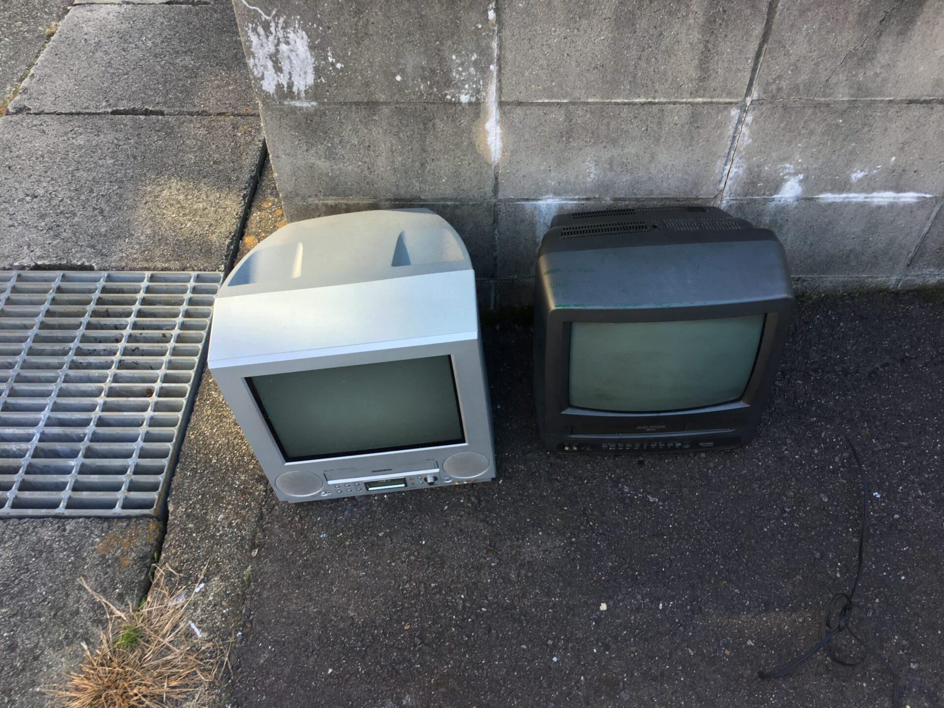 【愛知県名古屋市北区】ブラウン管テレビ2台の処分