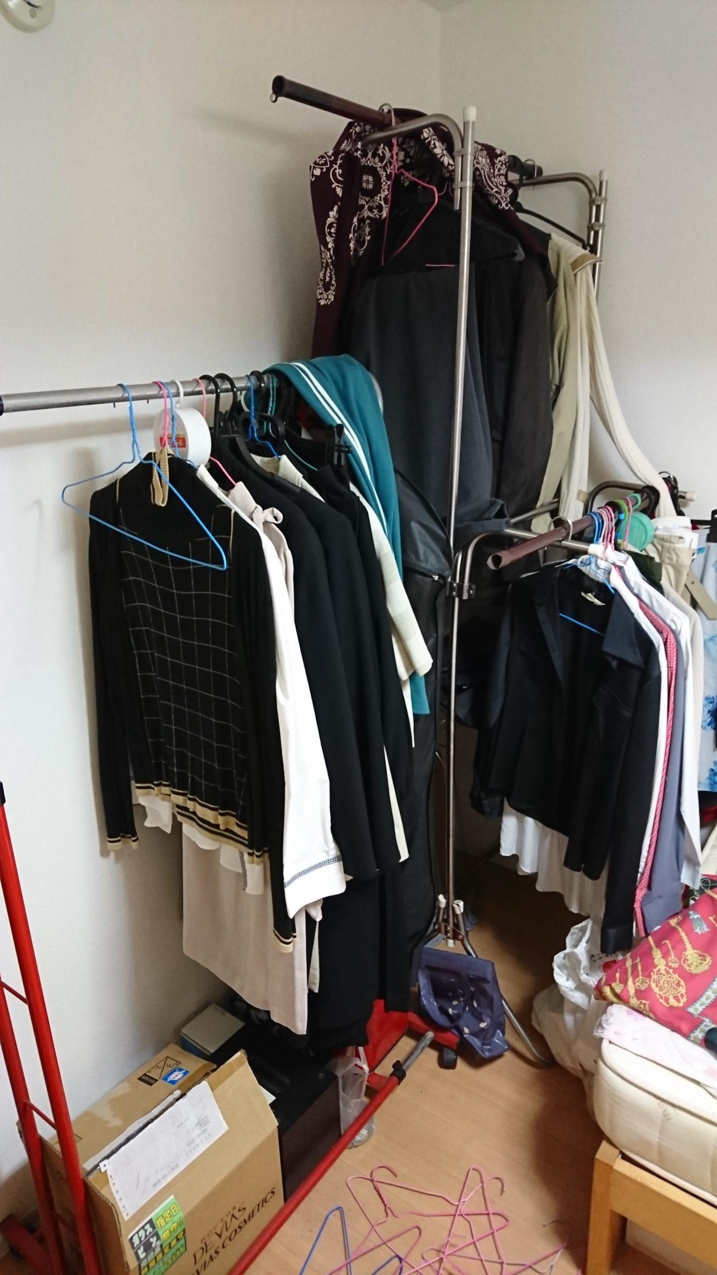 【愛知県名古屋市熱田区】衣類の出張回収