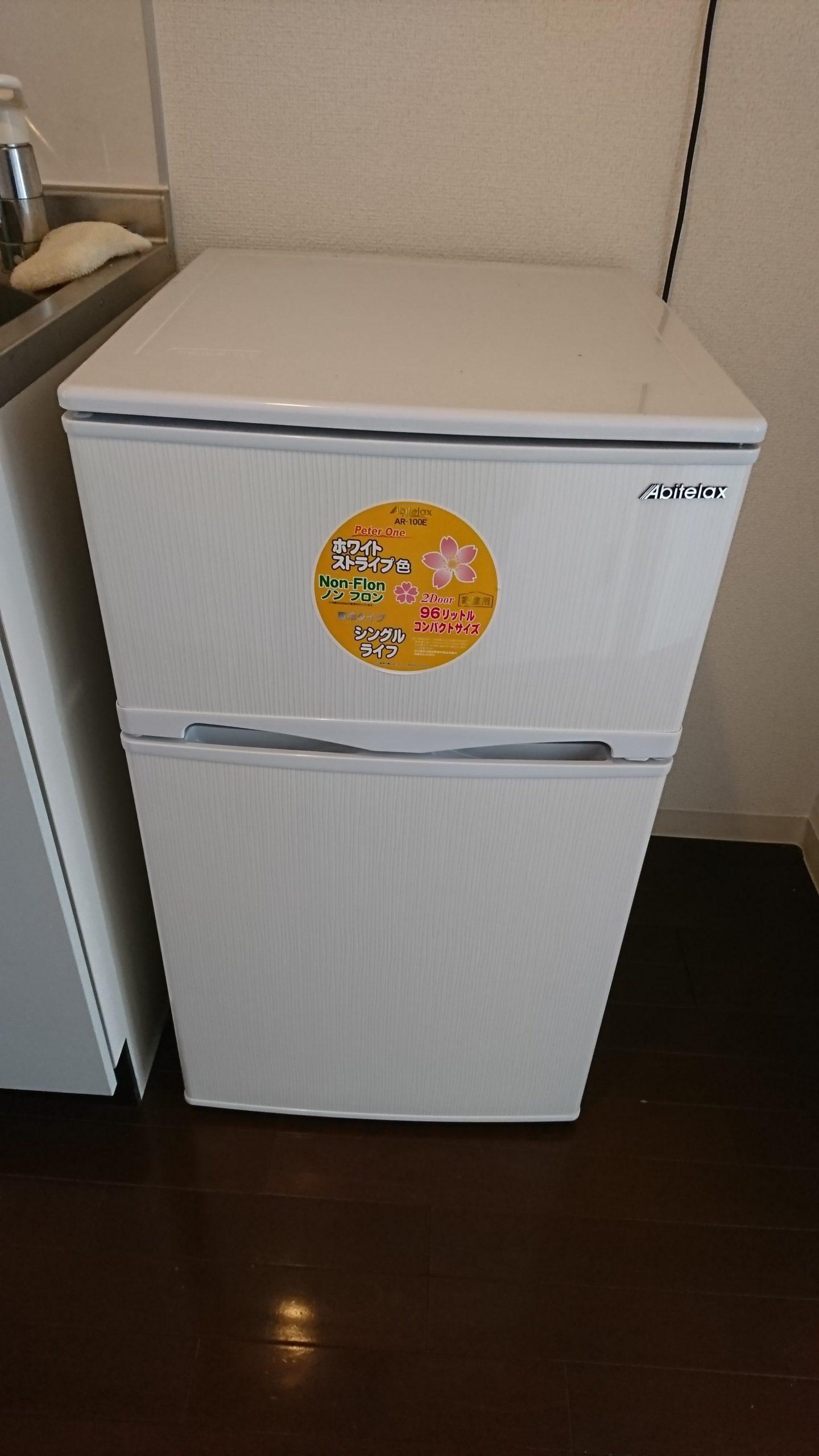【愛知県名古屋市名東区】冷蔵庫の出張買取