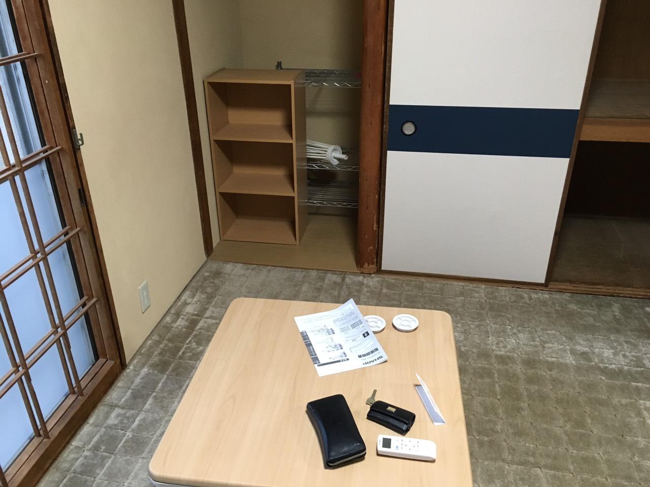 【愛知県名古屋市瑞穂区】こたつテーブルやカーペットの出張回収
