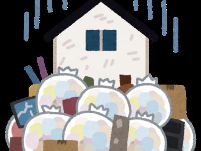 ゴミ屋敷清掃のプロフェッショナル「ゴミ屋敷清掃士」について知りたい!